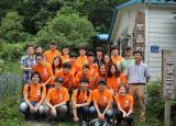 2012 Summer School Excursion_토울공방